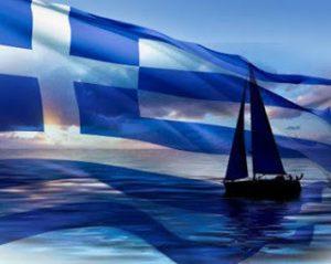 Ελλάδα Εμπρός